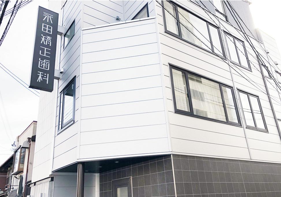 大阪府の永田矯正歯科の写真4