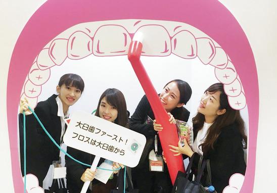 和歌山県の吉田歯科クリニックの写真1