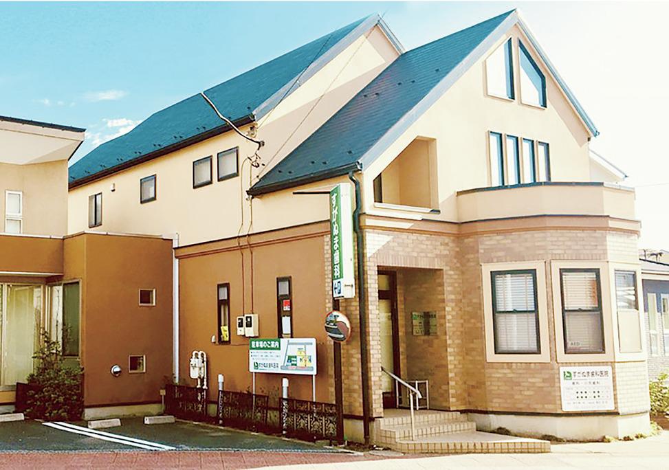埼玉県のすがぬま歯科医院の写真4