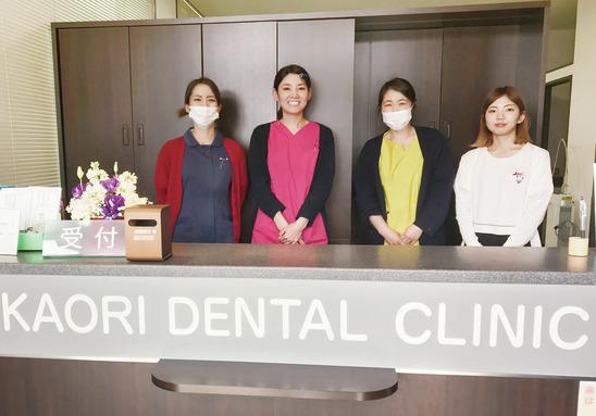 かおり歯科医院