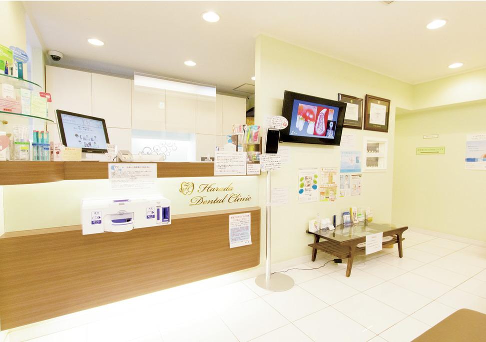 東京都のはらだ歯科クリニックの写真3