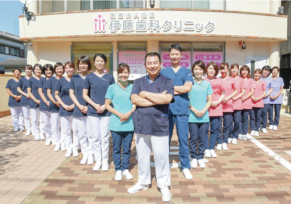 兵庫県の伊藤歯科クリニックの写真1