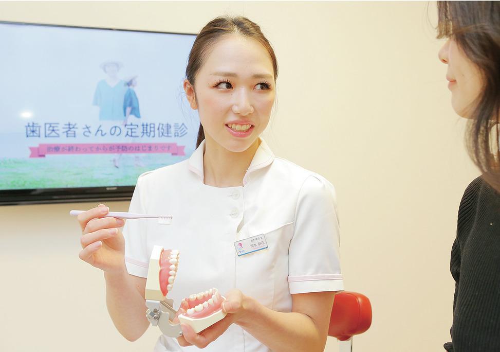 大阪府の(1)小野歯科医院または(2)新町なみき通り歯科または(3)弁天町歯科の写真4