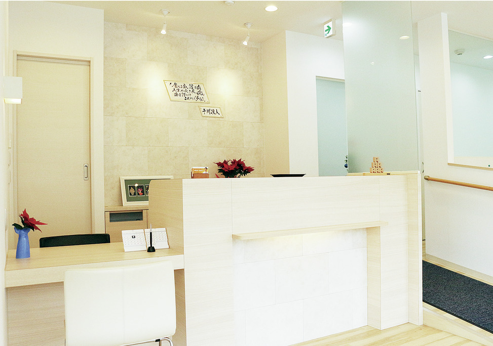 東京都のあすか歯科クリニック つつじヶ丘の写真4