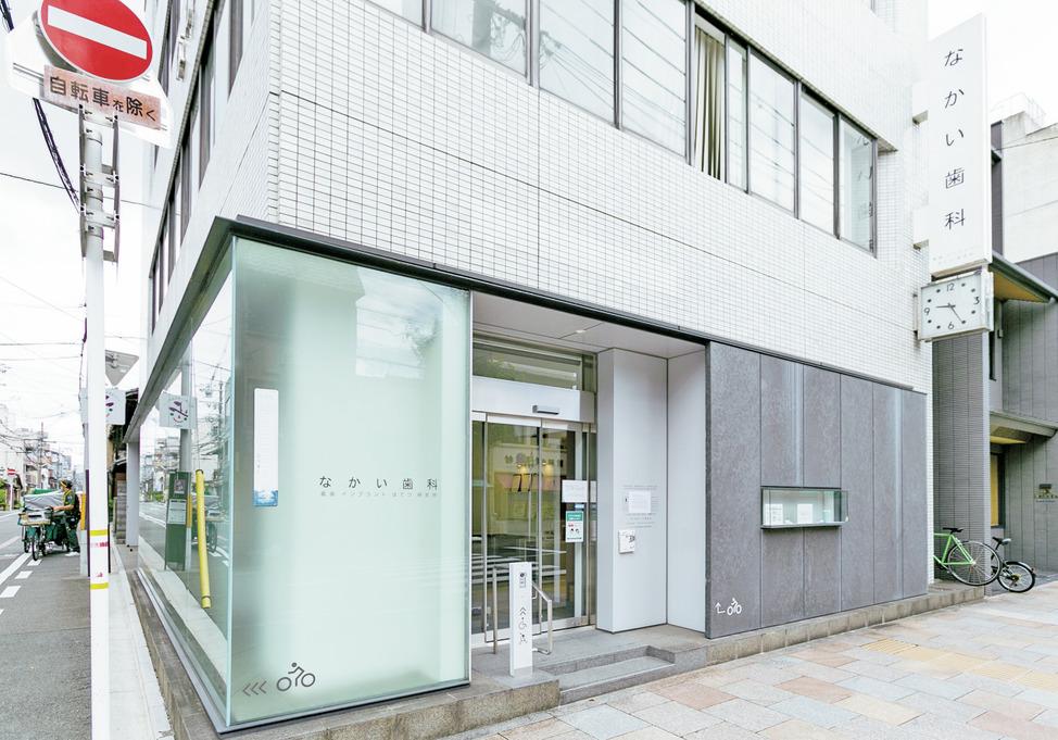 京都府のなかい歯科 義歯インプラントほてつ研究所の写真1
