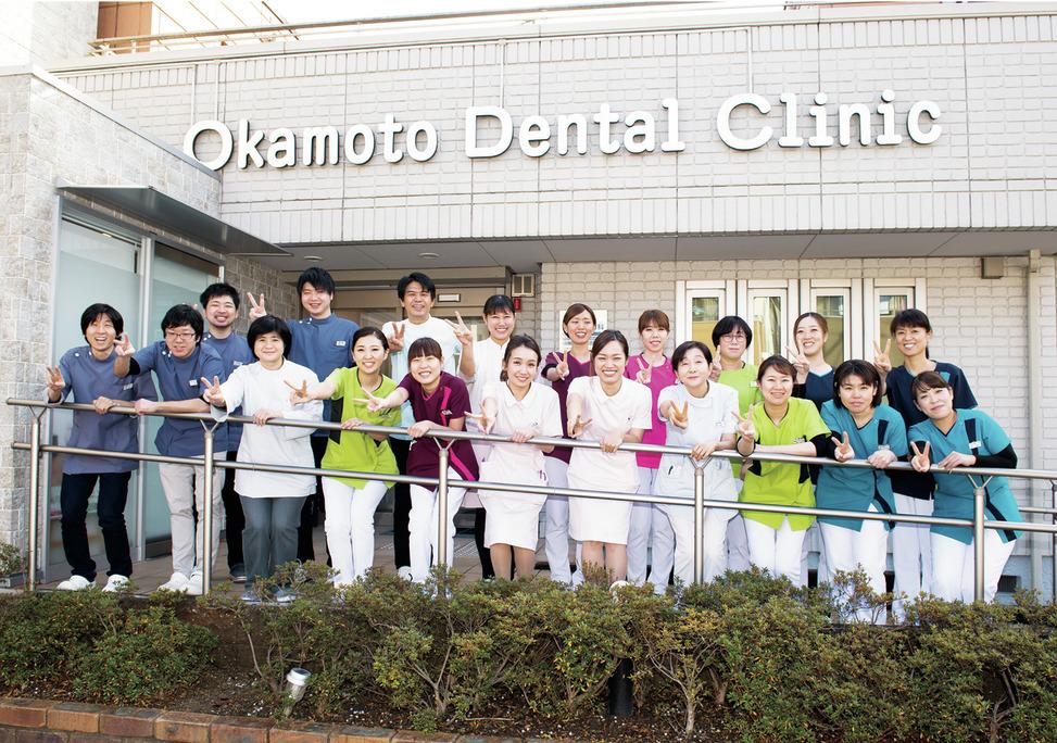 奈良県のおかもと歯科の写真1