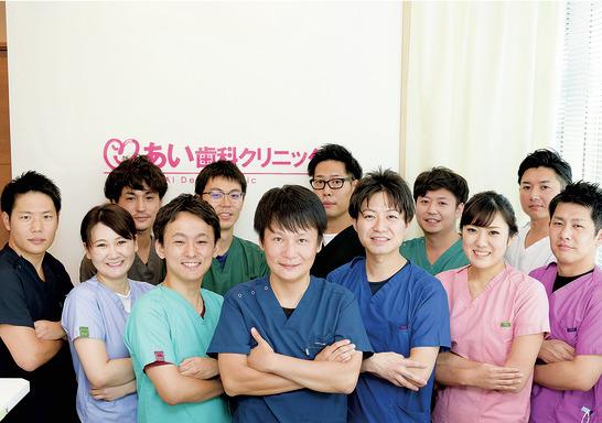 医療法人 AI ①あい歯科クリニック 八王子/②あい歯科クリニック 高尾/③あい歯科クリニック 上溝/④あい歯科クリニック 立川