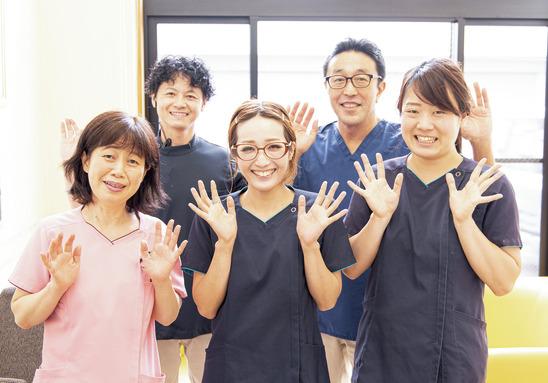 埼玉県のわたなべ歯科医院の写真1