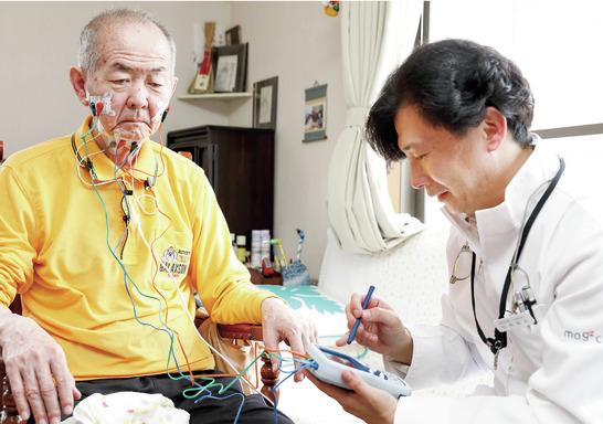 東京都のもぐもぐクリニック 嚥下リハビリテーション栄養・歯科の写真2
