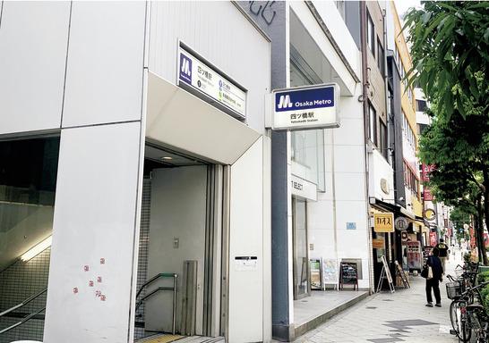 大阪府のダイヤモンド今井デンタルクリニックの写真4