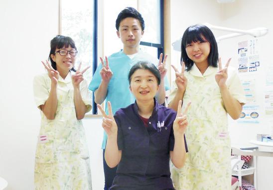 永島歯科医院