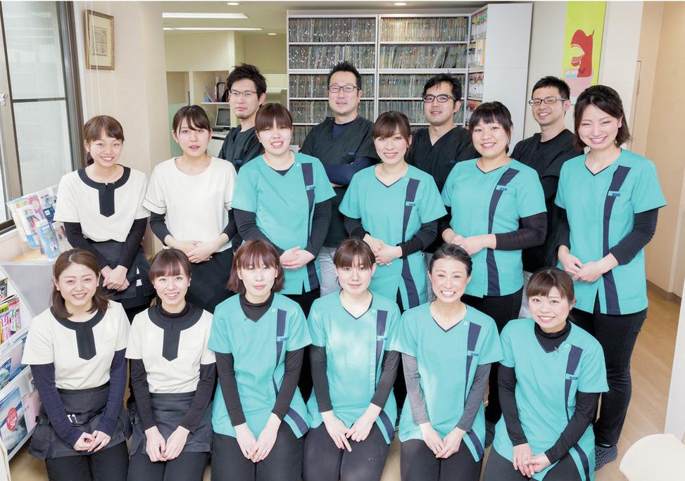 広島県の木村歯科診療所の写真1