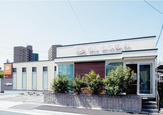 愛知県のおしむら歯科・こども矯正歯科クリニックの写真4