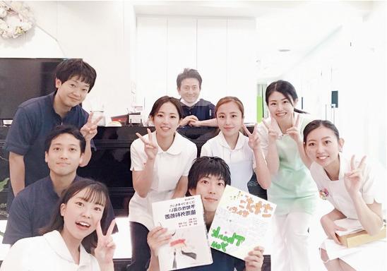 土日休みOK/西新宿の駅近 オン・オフ充実の毎日を!