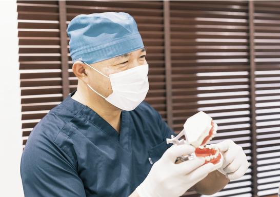 東京都の二子玉川OM歯科クリニックの写真2