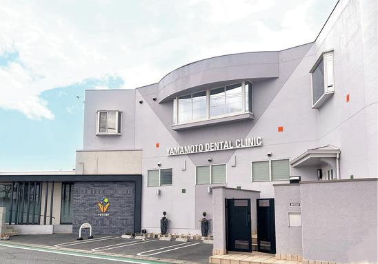 兵庫県のやまもと歯科の写真4