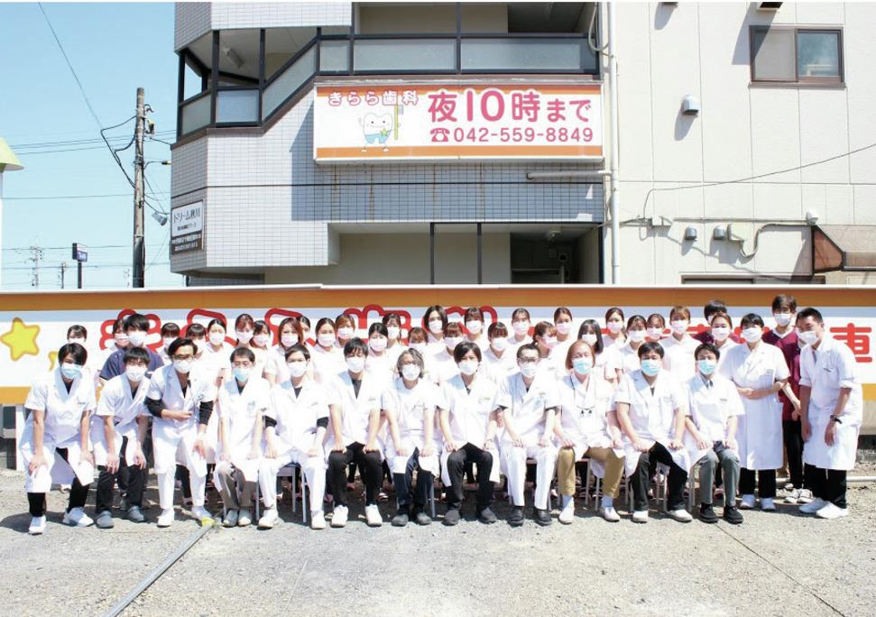 東京都のきらら歯科の写真4