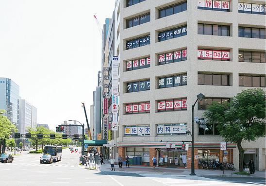 広島県のタマガワ矯正歯科クリニックの写真4