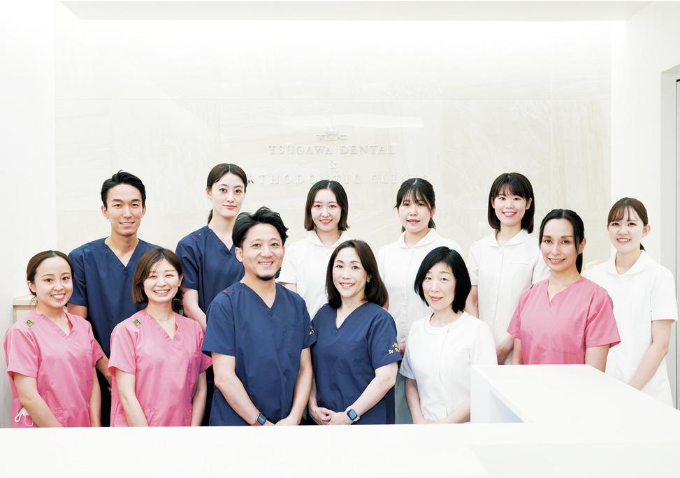 東京都のつがわ歯科・矯正歯科の写真1