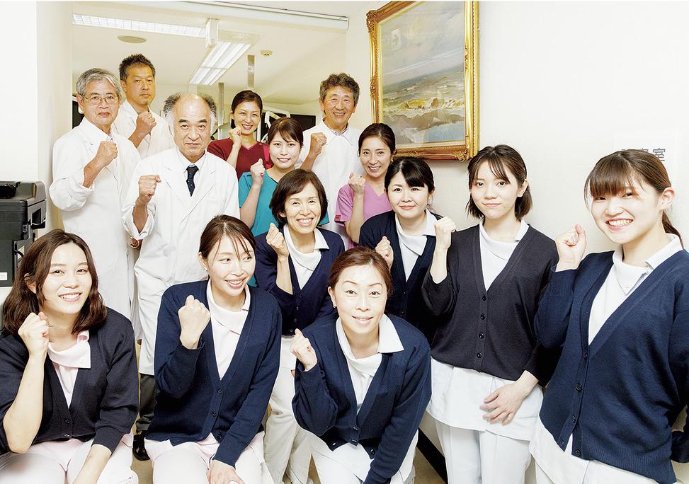 東京都の宮田歯科池袋診療所の写真1
