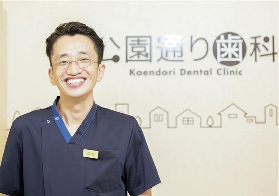 医療法人 敬清会 公園通り歯科