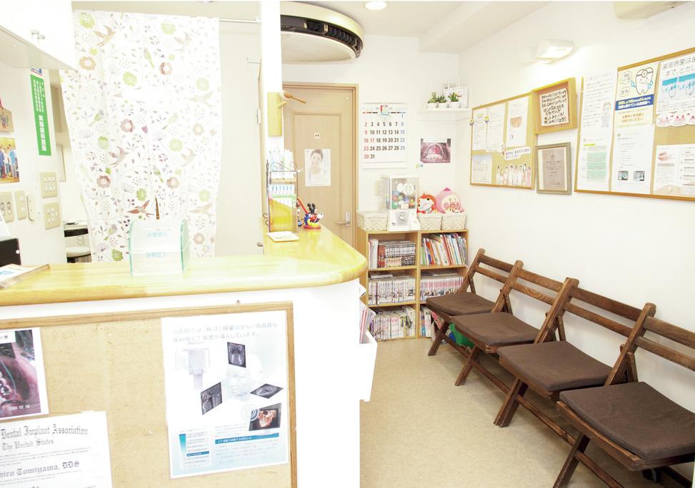 東京都の(1)はたのだい東口歯科クリニックまたは(2)トミヤマ歯科クリニックまたは(3)鵜の木歯科クリニックの写真4