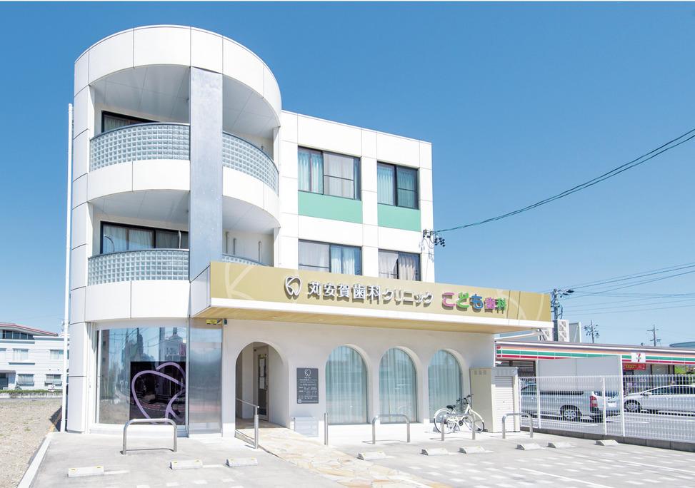 愛知県の一宮苅安賀歯科こども歯科の写真3