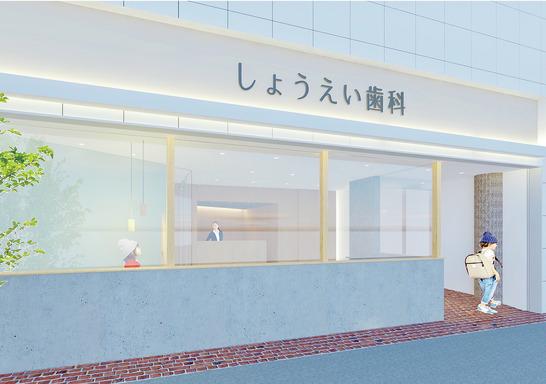 21年8月OPEN/茨木市駅6分 給与+毎月ミニボーナス!