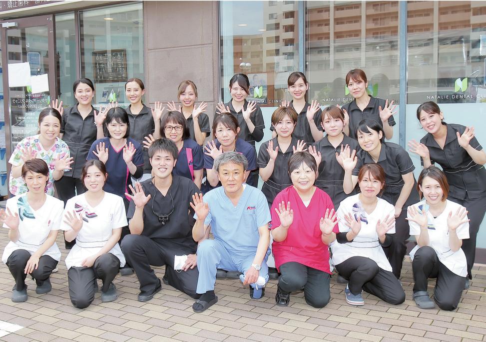 広島県のナタリーデンタルクリニックの写真4