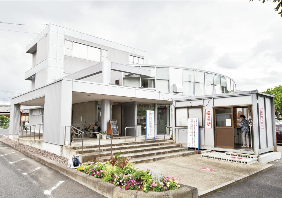 岐阜県の佐藤歯科医院の写真4