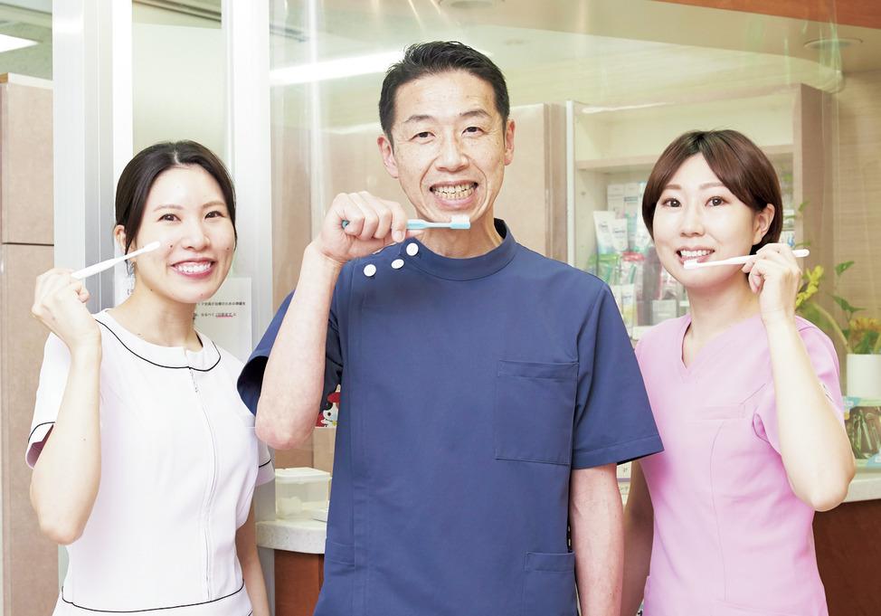 東京都の銀座はけた歯科医院の写真1