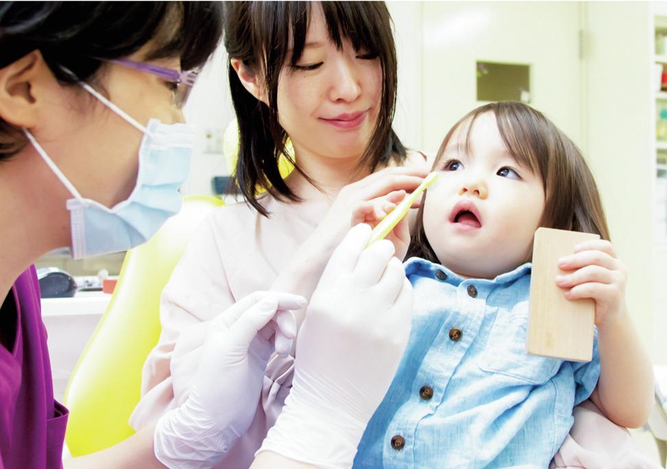 愛知県のあらわい歯科の写真4