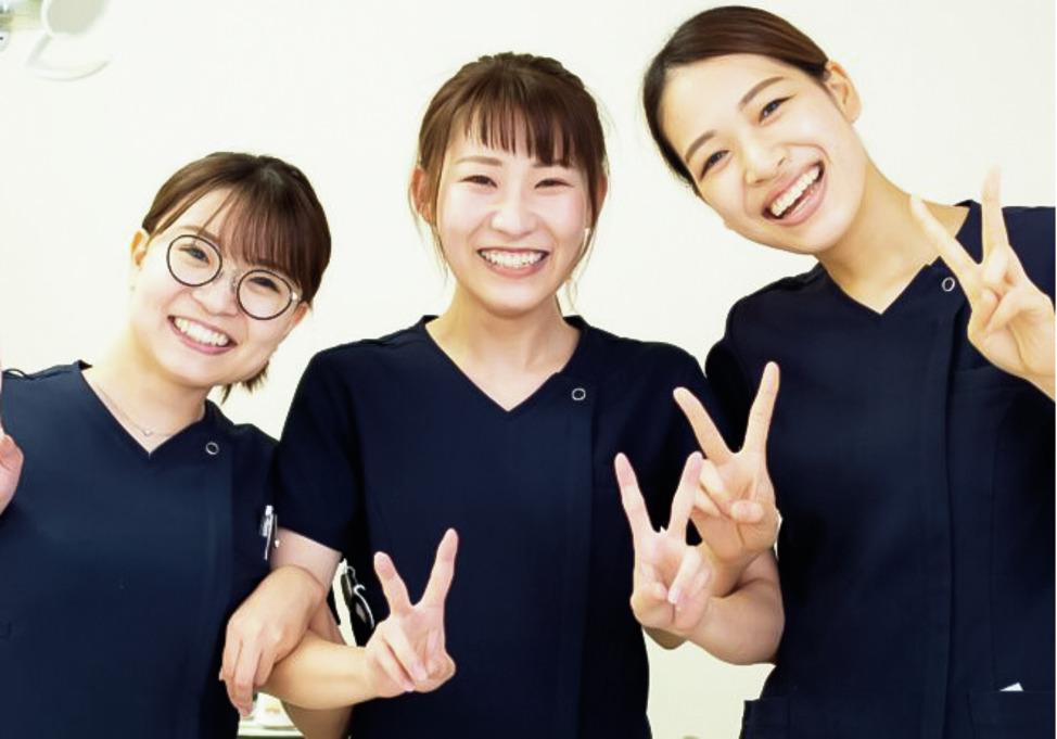 愛知県のあらわい歯科の写真1