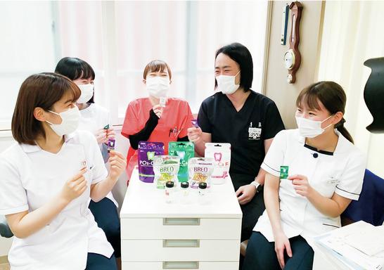 神部歯科医院