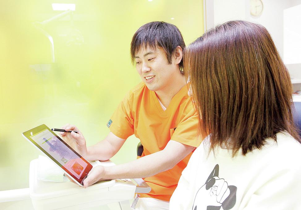 静岡県のひだまり歯科クリニックの写真2